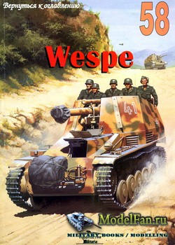 Wydawnictwo Militaria №58 - Wespe