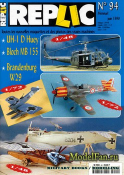 Replic №94 (1999) - UH-1D Huey, Bloch MB 155, Brandenburg W-29