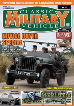 Classic Military Vehicles №173 (October 2015)