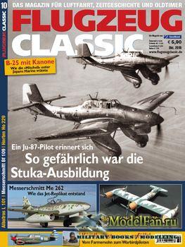 Flugzeug Classic №10 2015