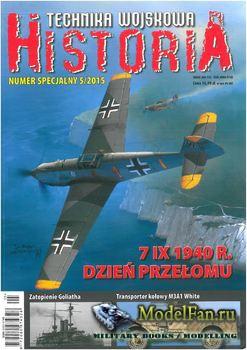 Technika Wojskowa Historia Numer Specjalny №5 2015