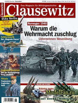 Clausewitz: Das Magazin fur Militargeschichte №6/2015