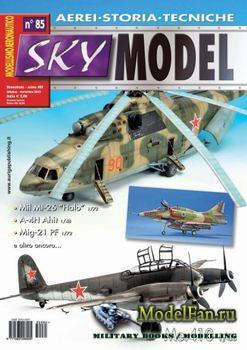 Sky Model №85 2015
