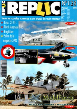 Replic №128 (2002) - Potez 25, Vought Kingfisher, X15, Jean Demozay