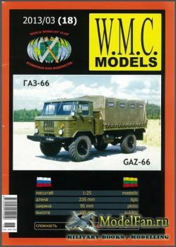 WMC Models 03/2013 (18) - ГАЗ-66 / GAZ-66