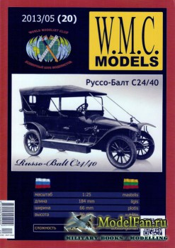 WMC Models 05/2013 (20) - Руссо-Балт C24/40 / Russo-Balt C24/40