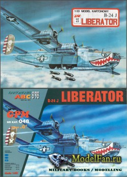 GPM  048 - Consolidated B-24J Liberator (Три варианта)