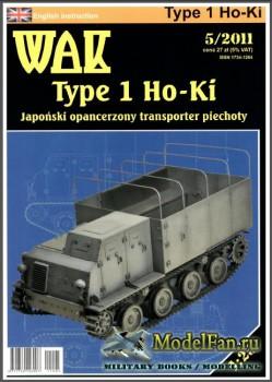 WAK 5/2011 - Type 1 Ho-Ki
