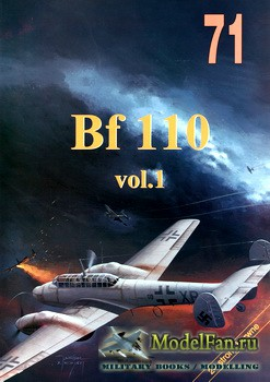Wydawnictwo Militaria №71 - Bf 110 (vol.1)