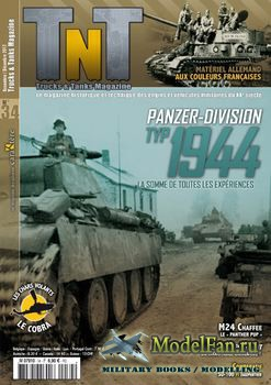 Trucks & Tanks Magazine №34 2012