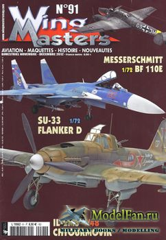 Wing Masters №91