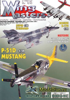 Wing Masters №85