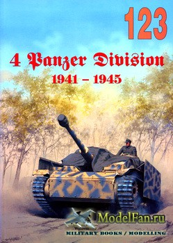 Wydawnictwo Militaria №123 - 4 Panzer Division 1941-1945