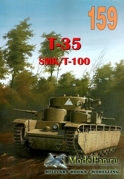 Wydawnictwo Militaria №159 - T-35 SMK/T-100