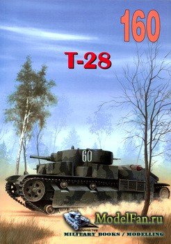 Wydawnictwo Militaria №160 - T-28