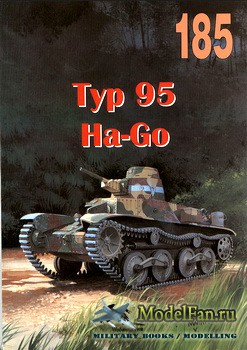 Wydawnictwo Militaria №185 - Typ 95 Ha-Go