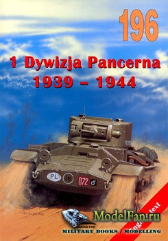Wydawnictwo Militaria №196 - 1st Panzer Division 1939-1944