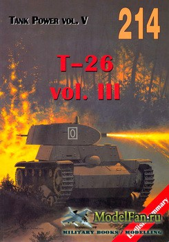 Wydawnictwo Militaria №214 - T-26 (vol.3)