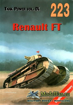 Wydawnictwo Militaria №223 - Renault FT