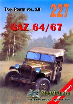Wydawnictwo Militaria №227 - GAZ 64/67