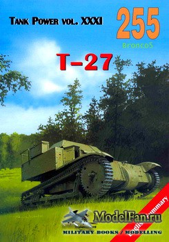 Wydawnictwo Militaria №255 - T-27