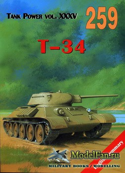 Wydawnictwo Militaria №259 - T-34 (vol.1)