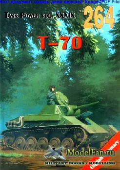 Wydawnictwo Militaria №264 - T-70