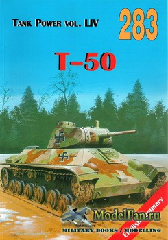Wydawnictwo Militaria №283 - T-50