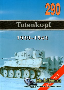 Wydawnictwo Militaria №290 - Totenkopf 1939-1943