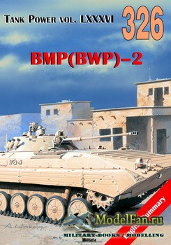 Wydawnictwo Militaria №326 - BMP (BWP)-2