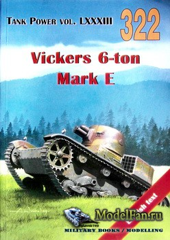 Wydawnictwo Militaria №322 - Vickers 6-ton Mark E (vol.1)