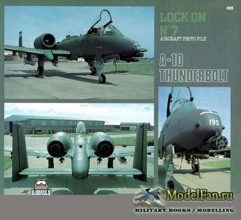 Verlinden Publications - Lock On №7 - A-10 Thunderbolt
