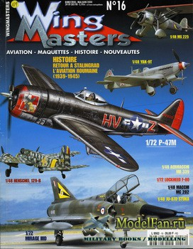 Wing Masters №16