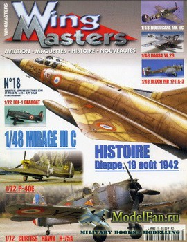 Wing Masters №18