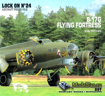Verlinden Publications - Lock On №24 - Boeing B-17G Flying Fortress