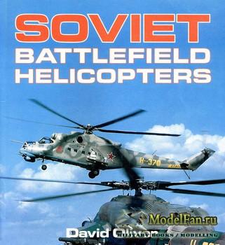 Osprey - Aerospace - Soviet Battlefield Helicopters