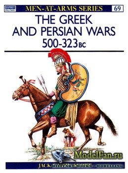 Osprey - Men-at-Arms 69 - The Greek and Persian Wars 500-323BC