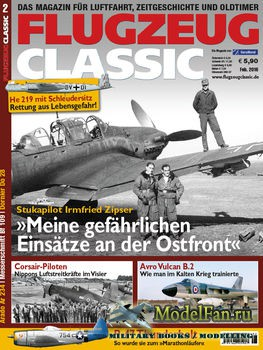 Flugzeug Classic №2 2016
