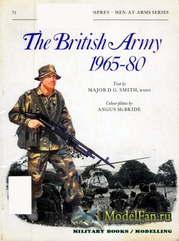 Osprey - Men-at-Arms 71 - The British Army 1965-1980