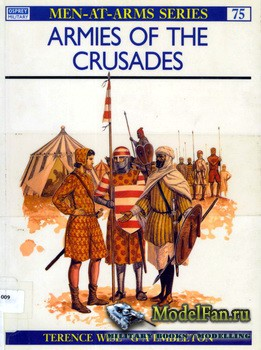 Osprey - Men-at-Arms 75 - Armies of the Crusades