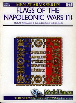 Osprey - Men-at-Arms 77 - Flags of the Napoleonic War (1)