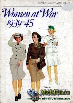 Osprey - Men-at-Arms 100 - Women at War 1939-1945
