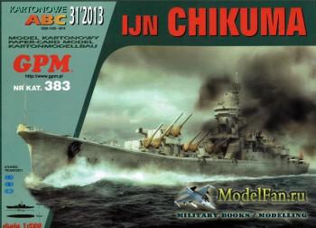 GPM 383 - IJN Chikuma