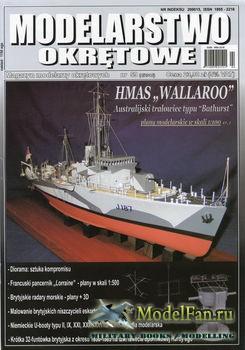Modelarstwo Okretowe №59 (4/2015)