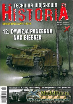 Technika Wojskowa Historia Numer Specjalny №1 2016