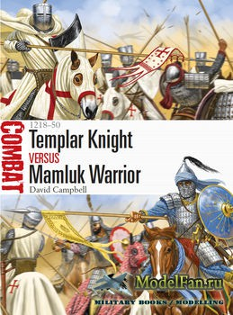 Osprey - Combat 16 - Templar Knight vs Mamluk Warrior