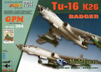 GPM 394 - Tu-16 K26 Badger