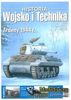 Historia Wojsko i Technika 1/2016