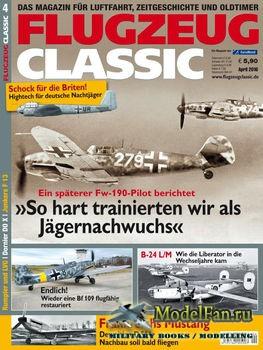 Flugzeug Classic №4 2016