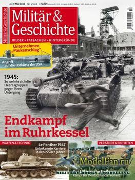 Militar & Geschichte 3/2016